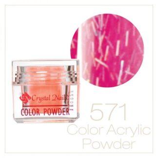 CN Effect Powder