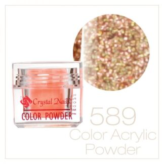 CN Laser Brill Powder